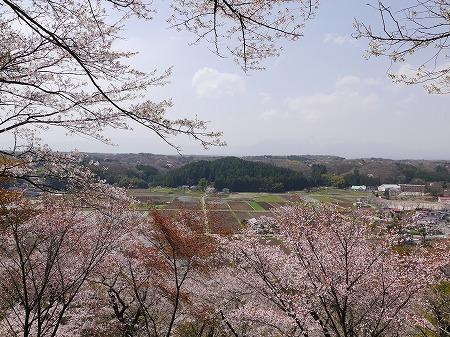 Gotenyama