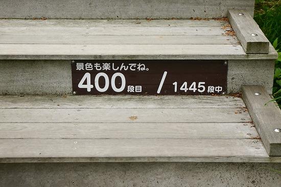 P1050122